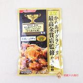 日清_炸雞塊調味粉(香郁醬油味)100g【0216團購會社】4902110316148