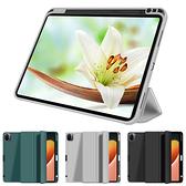 貼心筆槽設計!! Xiaomi 小米平板5 / 5 pro 11吋 2021版 平板電腦保護套 三折支架 軟殼輕薄款 專用皮套