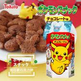日本 Tohato 東鳩 寶可夢巧克力餅 (附貼紙) 23g 寶可夢 神奇寶貝 皮卡丘 巧克力餅 餅乾