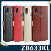 ASUS ZenFone Max M2 ZB633KL 瘋馬紋保護套 皮紋側翻皮套 商務 支架 插卡 錢夾 磁扣 手機套 手機殼