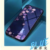 蘋果6手機殼女款全包iphone保護套