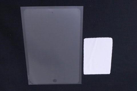 平板電腦晶鑽螢幕保護貼 Apple iPad mini 光學級材質 抗炫/抗反光 AG 霧面材質