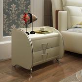 時尚田園後現代白色床頭櫃現代簡約皮質實木櫃歐式儲物櫃整裝 igo全館免運