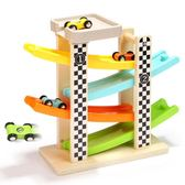 特寶兒一歲男益智滑翔軌道車玩具小汽車玩具車男孩2-3歲 WD