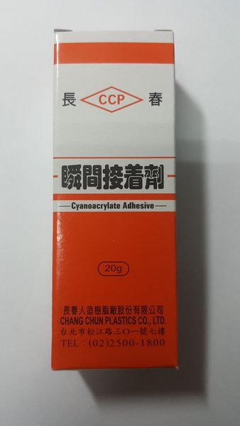 長春 CA-170 瞬間膠 50g 接著劑 30支/盒