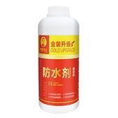 現貨- 滲透型納米 防水劑膠 衛生間瓷磚防水塗料外牆樓頂屋頂補漏材料堵王