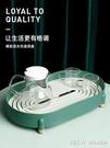 長方形托盤家用塑料創意茶杯茶盤客廳茶幾廚房水杯雙層瀝水水果盤 『新佰數位屋』