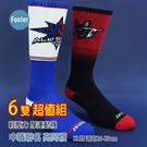[開發票 Footer] 中職聯名 輕壓力 除臭 高筒襪 B03 B06 XL號 (局部厚) 6雙超值組;除臭襪