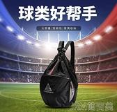 世達球包籃球包足球包排球包雙肩球包訓練包STAR足球袋籃球袋 快速出貨