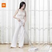 電動拖把電動拖把米家手持式擦地機家用自動擦拖清潔機掃地一體機LX爾碩數位