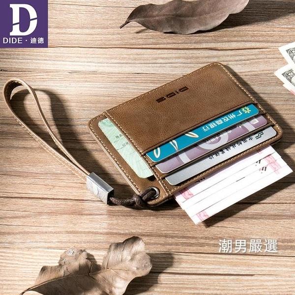 卡包男皮質多卡位信用卡套皮質超薄卡片包駕駛證套迷你零錢包