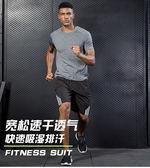 跑步運動套裝男健身短袖短褲晨跑速幹衣夏天兩件套寬松夏季服裝薄 速幹透氣 吸濕排汗  瑪麗蓮安