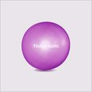 TOUCH AERO 小型瑜珈球 抗力球 + 吹氣管 TB001-1DV