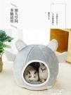 貓窩冬季保暖貓咪房子別墅貓屋全封閉式四季通用狗窩貓床寵物用品 夢幻小鎮