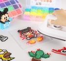 拼豆 拼拼豆豆手工diy套裝制作拼豆豆女孩立體3D兒童益智力6歲拼圖玩具【快速出貨八折下殺】
