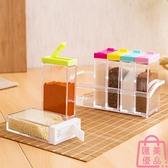 6件套調味瓶罐廚房用品套裝調味罐調料罐調味盒調料盒【匯美優品】