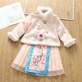 年末鉅惠 2018冬季新款套裝 中國風女童裙套裝 新年兒童套裝 民族風旗袍套