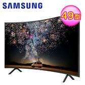 【Samsung 三星】49型 4K UHD 曲面電視 RU7300