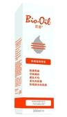 百洛Bio-Oil 專業護膚油200ml 美膚油【公司授權正品】【TwinS伯澄】
