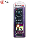 出清下殺★PX大通★國際牌Panasonic全機型電視遙控器 MR1000