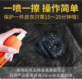 擦皮鞋神器 液體鞋油黑色無色真皮皮鞋保養護理油擦鞋神器刷套裝海綿通用清潔