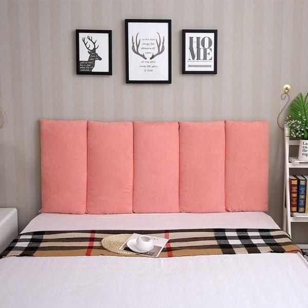 床頭靠墊榻榻米直接靠牆防撞軟包雙人無床頭墊拆洗布藝靠背