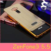 【萌萌噠】ASUS ZenFone3 (5.5吋) ZE552KL  電鍍邊框+拉絲背板 金屬拉絲質感 卡扣二合一組合款 外殼