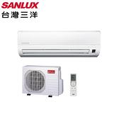 【SANLUX三洋】5-7坪定頻冷專分離式冷氣SAC-36FEA/SAE-36FEA
