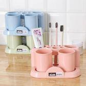 創意浴室牙刷架漱口杯衛生間情侶洗漱套裝牙具座牙膏架刷牙杯 快速出貨全館免運