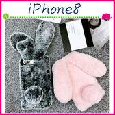 Apple iPhone8 4.7吋 Plus 5.5吋 毛絨兔耳背蓋 可愛兔子手機套 大耳朵保護套 毛茸茸手機殼 全包保護殼
