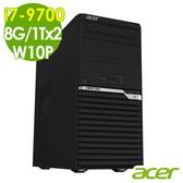 【買任2台送螢幕】Acer電腦 VM6660G I7-9700/8G/1TBx2/W10P 商用電腦