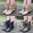 新款時尚短筒女雨鞋韓國雨靴蝴蝶結繫帶水靴可加棉絨雪地靴套鞋 滿天星