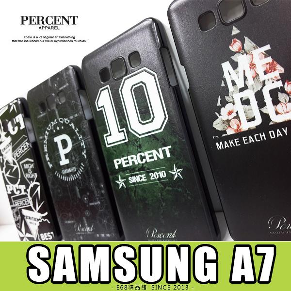 E68精品館 三星 SAMSUNG A7 台灣品牌 PERCENT 彩繪設計 保護殼 硬殼 保護套 手機殼 背蓋 A700