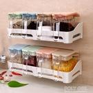 廚房置物架調料盒套裝壁掛組合鹽味精用品收納瓶壺四格一體調味盒 夏季狂歡