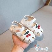 女童夏季涼鞋櫻桃小女孩寶寶嬰幼兒包頭【奇趣小屋】