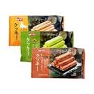 福伯 夾心曲奇餅(168g) 款式可選【...