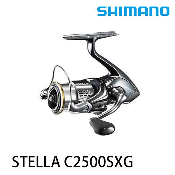 [送1000元折價券] 漁拓釣具 SHIMANO 19 STELLA C2500SXG [紡車捲線器]