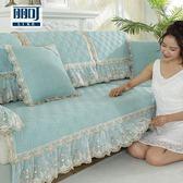 沙發墊四季歐式通用簡約現代布藝防滑坐墊客廳沙發套全包夏季全蓋 七夕情人節