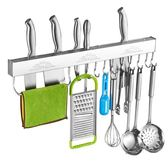 免打孔多功能廚房用品刀架壁掛家用菜刀太空鋁砧板刀具收納架