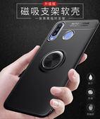 三星Galaxy A40s A30 車載磁吸功能手機殼 指環扣一體 帶隱形支架 輕薄手機套 全包保護殼 防摔保護套