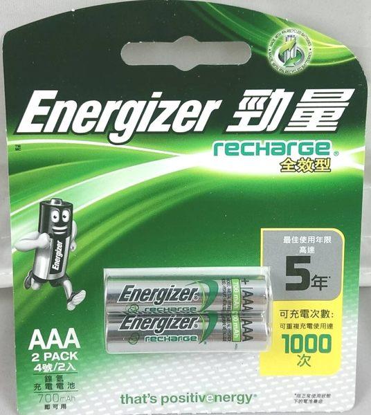 Energizer勁量 全效型 鎳氫充電電池 4號    【2入/卡】