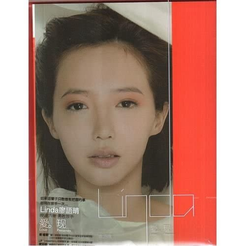 Linda 廖語晴 愛現 CD(購潮8)