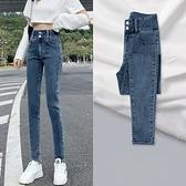 牛仔褲女 高腰牛仔褲女夏薄款2021新款顯瘦彈力修身鉛筆緊身小腳褲子潮ins【八折搶購】