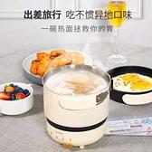 居家家用折疊易收納便攜式分體鍋旅行便攜式煎煮鍋一人小火鍋