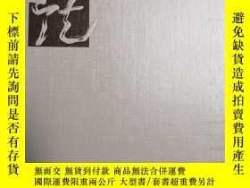 二手書博民逛書店罕見北京國際書法雙年展Y9925 林岫 陳志強 北京出版社 出版