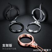 手機掛繩指環扣短韓版創意個性多功能手腕繩奢華掛飾掛件吊墜金屬 莫妮卡小屋