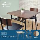 餐桌椅/工作桌椅/方型餐桌椅組/胡桃-原...
