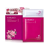 NARUKO 2步驟森玫瑰超水感面膜保濕霜速效組(4片入)【小三美日】