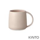 日本製/KINTO RIPPLE馬克杯2...