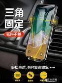 閃魔車載手機支架汽車支架出風口導航架車用重力支撐多功能通用款 東京衣秀